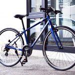 宝塚市 宝塚 小林 自転車屋 自転車 KhodaaBloom RAIL ACTIVE コーダ―ブルーム レイル アクティブ クロスバイク